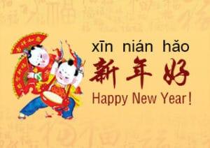 Ucapan Tahun Baru Imlek (travelchinaguide.com)
